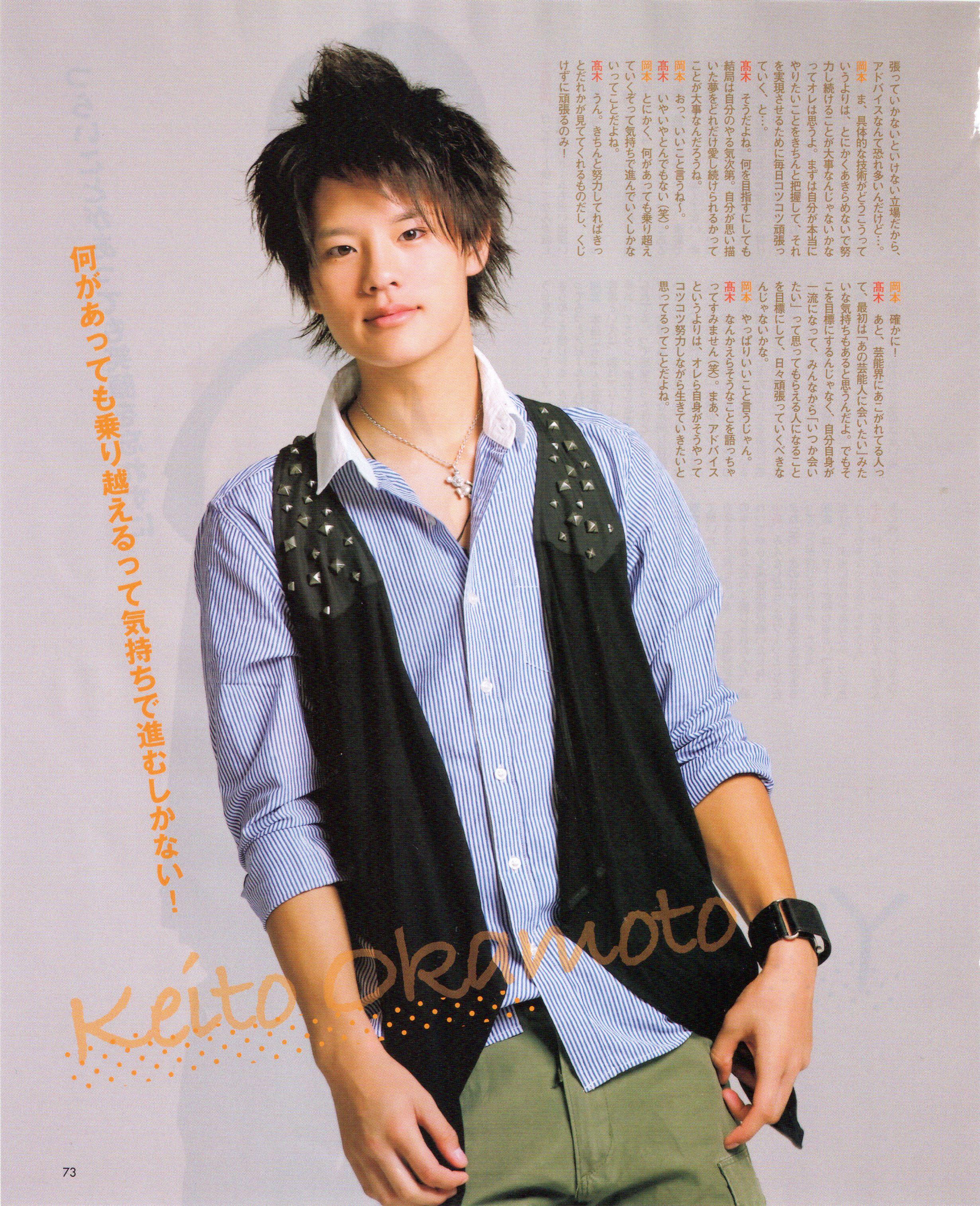 http://okamotokeito.files.wordpress.com/2009/10/011.jpg